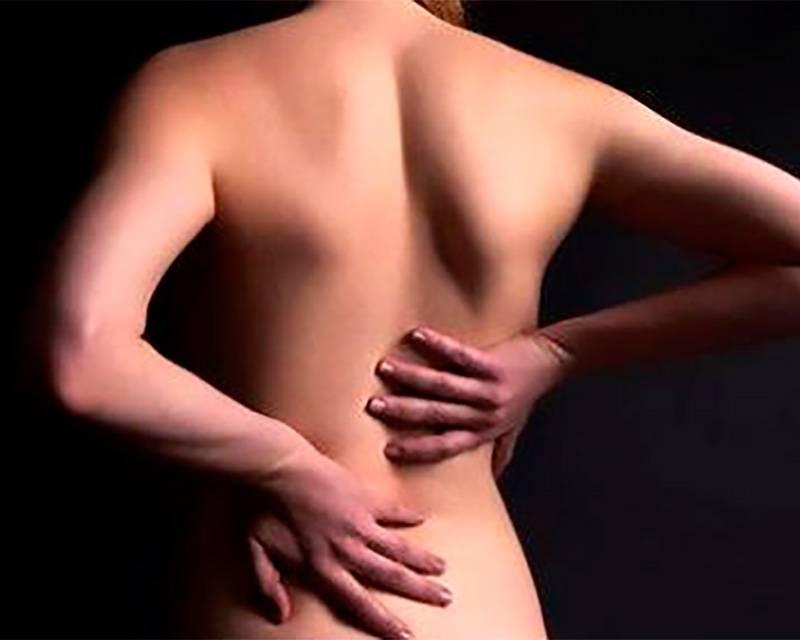El dolor de espalda